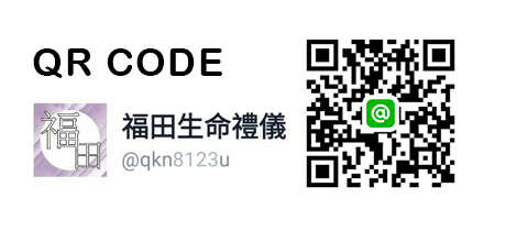 2018qrcode.png