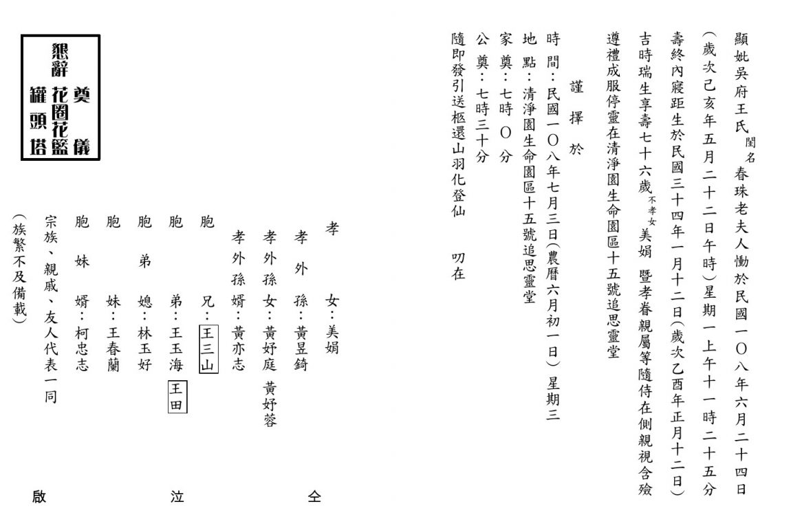 0001-3.jpg