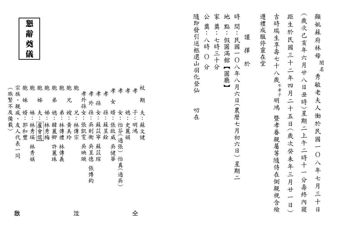 0001-1.jpg
