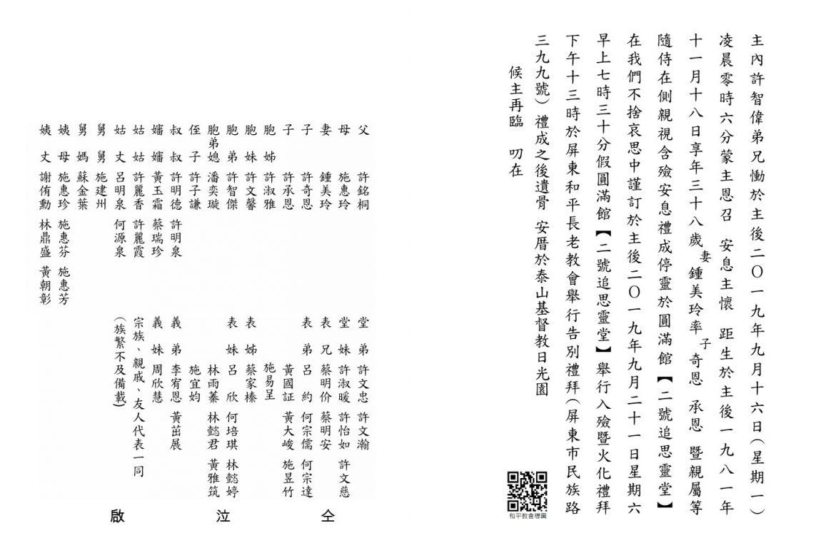 0001-6.jpg