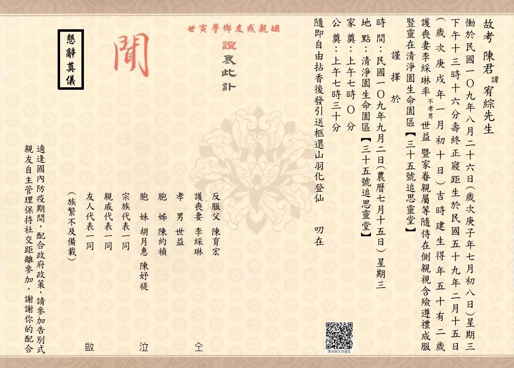 0001-2.jpg